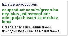 https://ecuproduct.com/rs/green-barley-plus-jedinstveni-prirodni-pojachivach-za-mrshavlene/