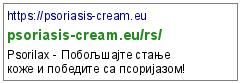 https://psoriasis-cream.eu/rs/
